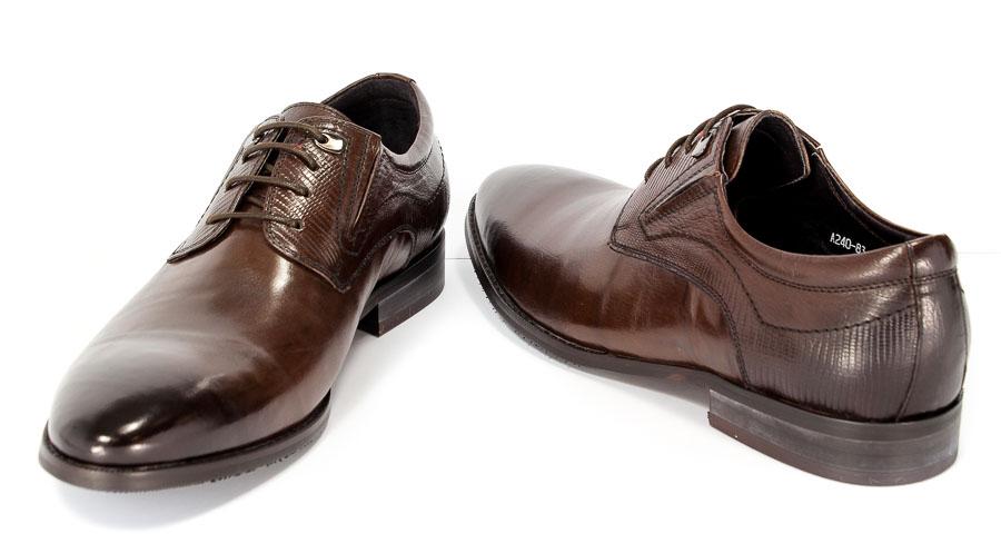 Półbuty Brooman A240-83-2 Brown