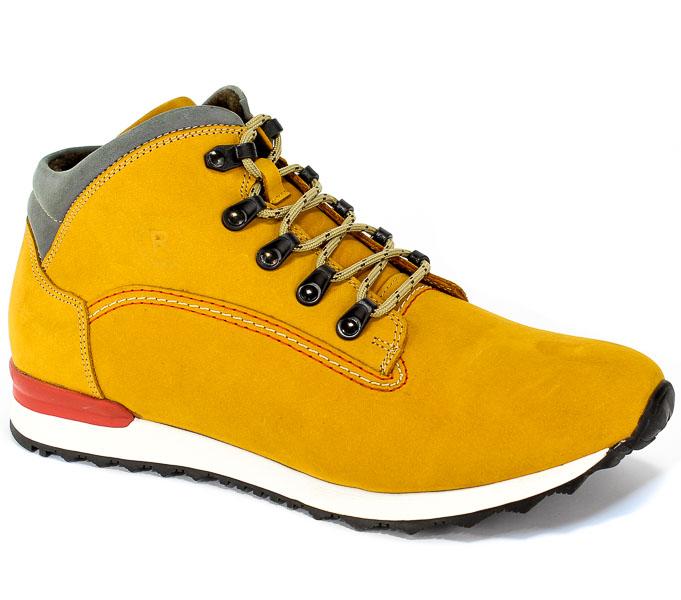 Trzewiki Rammit 906/5 Żółty N-02 Żółty